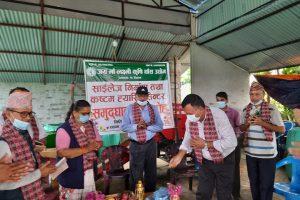 चितवनको जमुनापुरमा १ करोडको लगानीमा सुरू भयो कृषि घाँस (साइलेज) उद्योग