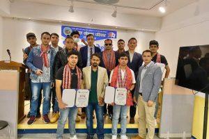 नेपाल गोरखा परिवार दक्षिण कोरियाको एघारौं अधिवेशन सम्पन्न