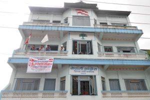 नेपाली कांग्रेसको१४औँ महाधिवेशन: चितवनका सातै पालिकामा नयाँ नेतृत्व चयन