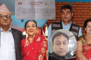 चितवनको खैरहनीमा एक करोड ५० लाख पर्ने जग्गा पाण्डे परिवारले दिए आँखा उपचार केन्द्रलाई