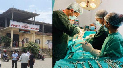 पुर्वि चितवनको रत्ननगर अस्पतालमा मृगौलाको सफल शल्यक्रिया