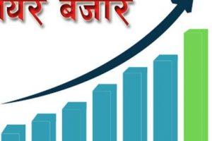 साताको शेयर बजारः ३८ अर्बको कारोबार