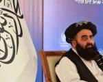 अफगानिस्तानमा विस्तारित मन्त्रिपरिषद् पनि महिलारहित