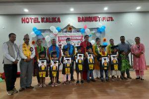 कालिका-६, जमुनापुर स्थित स्काप किड्स कसमस मन्टेश्वरीको दिक्षान्त कार्यक्रम सम्पन्न !