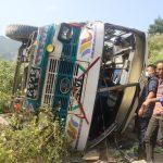 पाँचथरमा बस दुर्घटना: ५४ यात्रु घाइते, केहीको अवस्था चिन्ताजनक