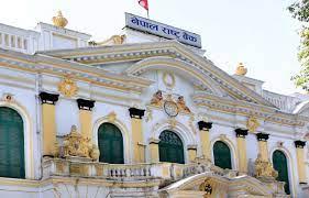रु २० अर्बको रिपो जारी गर्दै राष्ट्र बैंक